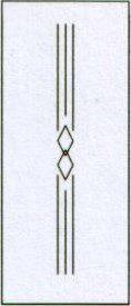 Porte intérieure design 208