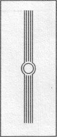 Porte intérieure design 275
